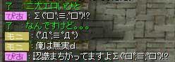 e0072542_17572358.jpg