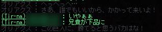 a0067845_14534999.jpg