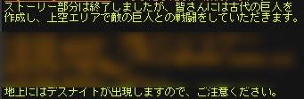 a0067845_16273972.jpg