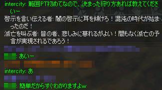 e0009499_2002373.jpg