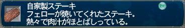 c0017408_055403.jpg