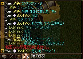 a0047406_16351395.jpg