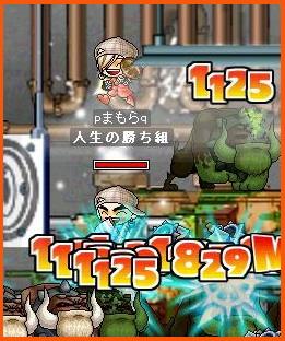 e0060010_16335144.jpg