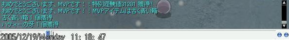 e0042532_10154892.jpg