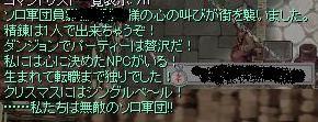e0082043_2017509.jpg