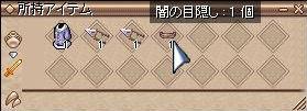 a0062769_2554583.jpg