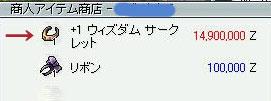 c0009992_025695.jpg