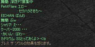 e0045394_2215868.jpg