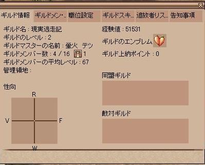 e0015541_12424395.jpg