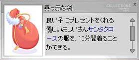 e0065748_0402069.jpg