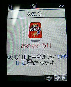 e0012861_23163744.jpg