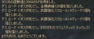 e0008801_18252272.jpg