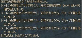 e0008801_18253284.jpg