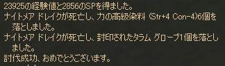 e0008801_18255899.jpg