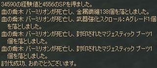 e0008801_1825647.jpg