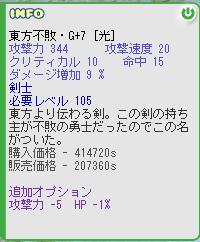 a0059023_1171679.jpg