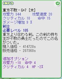 a0059023_1172677.jpg
