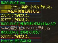 e0009499_18544.jpg