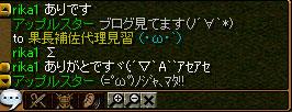 a0047406_21463025.jpg