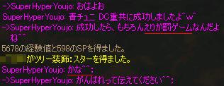 e0009499_122291.jpg