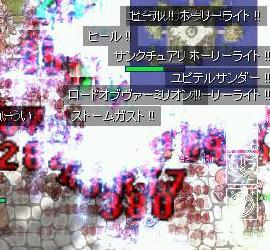 e0021537_4375148.jpg