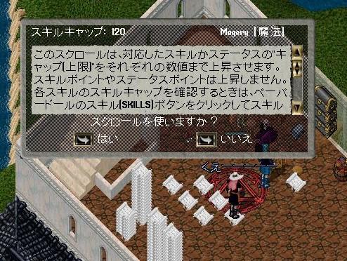 e0024844_11165357.jpg