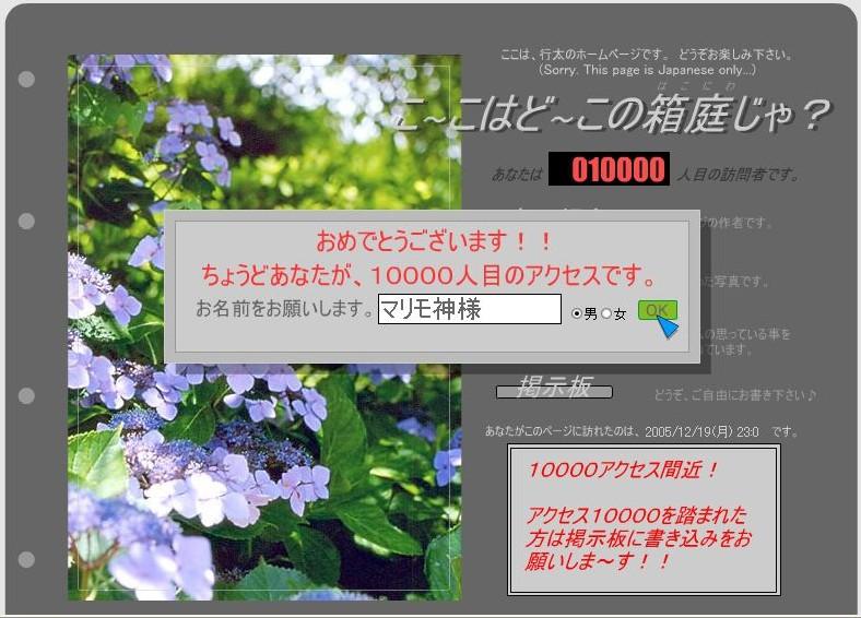 a0047258_003790.jpg