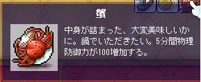 a0044572_1525850.jpg