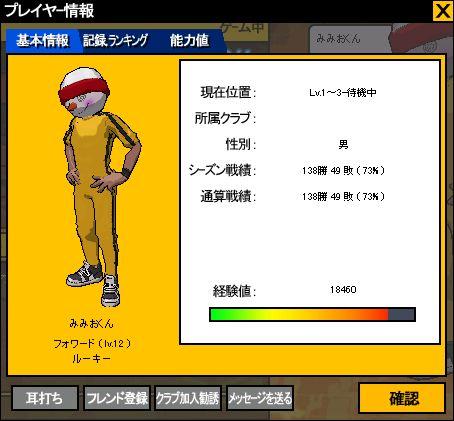 c0045210_450153.jpg