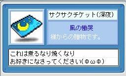 c0055827_22543772.jpg