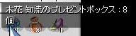 e0065748_372190.jpg