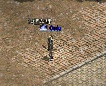 c0011186_12473232.jpg