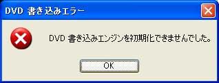 a0003824_1492633.jpg