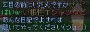 a0044841_1646399.jpg