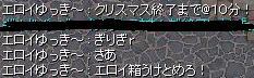 e0078158_1192265.jpg