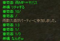 c0017886_16544787.jpg