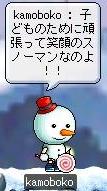 e0017416_2212898.jpg