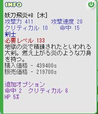 a0059023_12112277.jpg