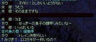a0053943_5194389.jpg