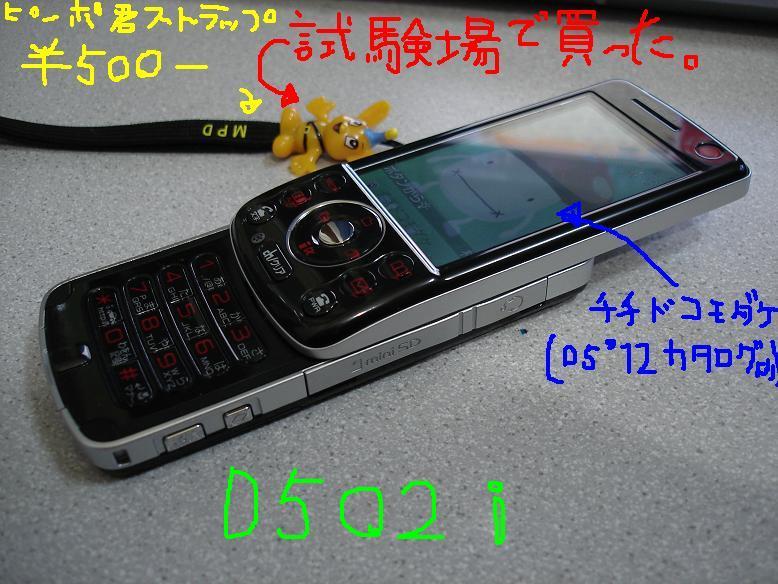 a0053499_0503247.jpg
