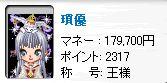 c0011808_17422999.jpg
