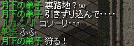 a0061353_17494247.jpg