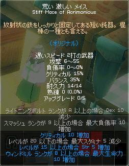 e0078660_13474238.jpg