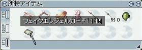 a0019167_2362633.jpg