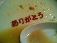 a0003089_91019.jpg