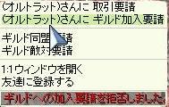 a0056692_2084715.jpg
