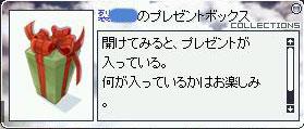 c0009992_011345.jpg