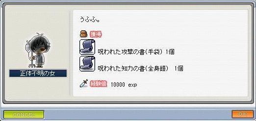 e0087434_13564713.jpg