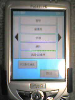 c0041473_20303782.jpg