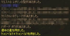 e0009499_22442344.jpg